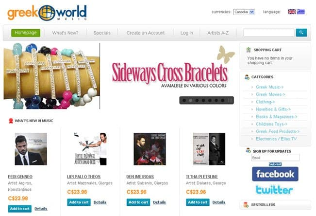 Greekworld Music – Custom PHP shopping cart development
